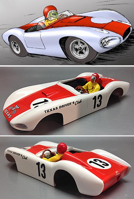 """Proto Slot CB073/2P Bocar XP5, """"Texas Spirit"""", painted body kit"""
