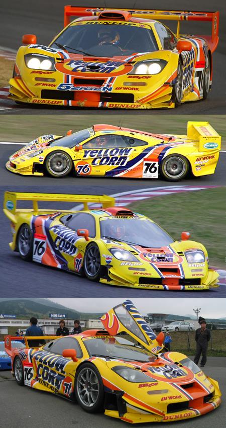 Slot It SICA10G McLaren F1 GTR, Yellow Corn