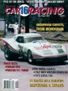 MCR16 Model Car Racing Magazine, July / Aug. 2004