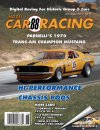 MCR88 Model Car Racing Magazine, July/August 2016