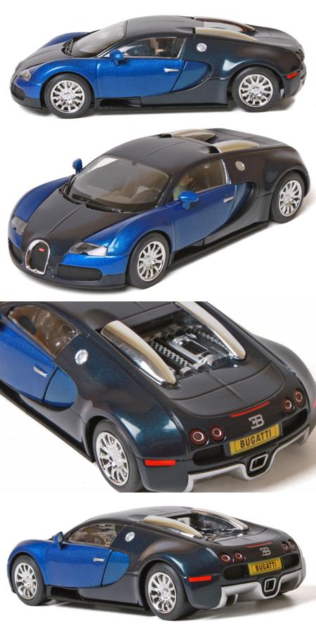 Scalextric C3199 Bugatti Veyron