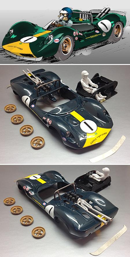 CB072 Lotus 40