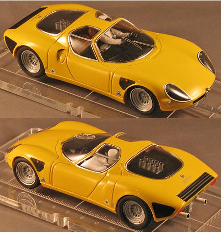 PSK 006-2-RTR Alfa romeo Stradale yellow